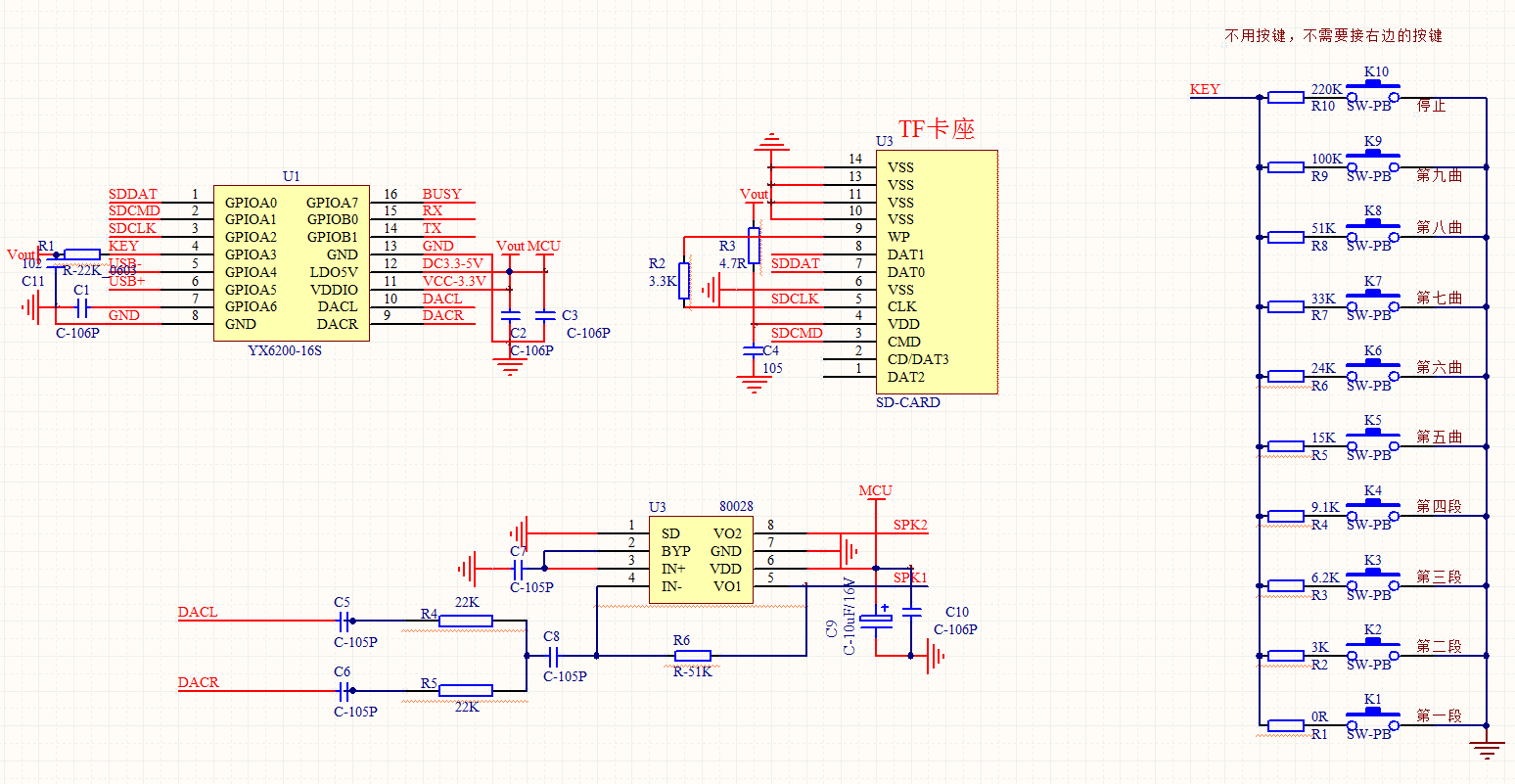 YX6200-16S电路应用