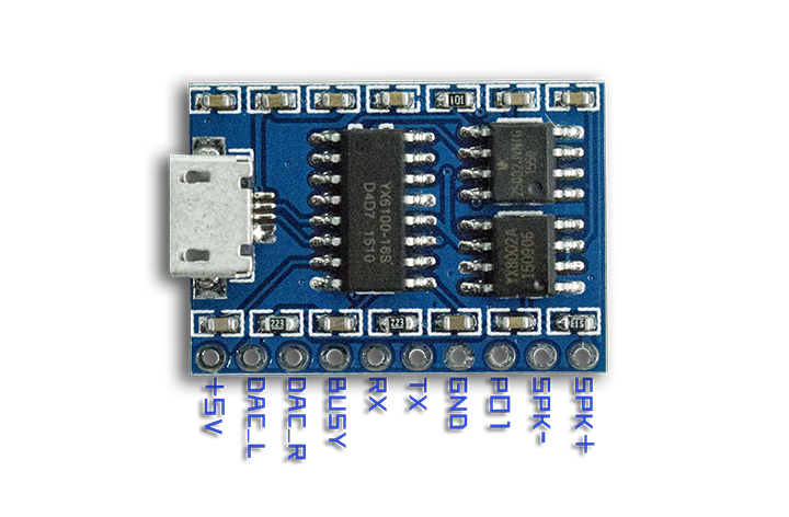 充電樁語音模塊圖片