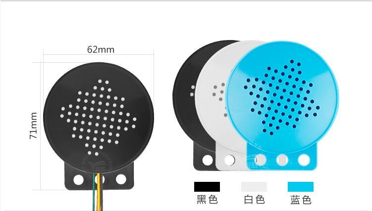 語音提示器YX60.jpg